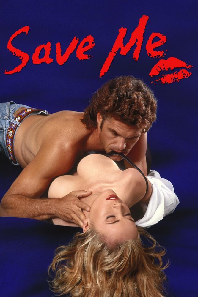 Эротический фильм save me